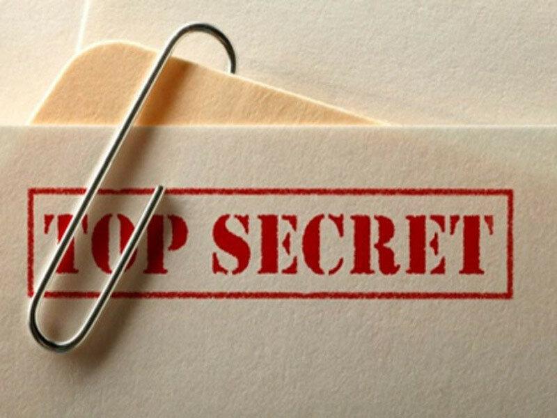 секрет.jpg