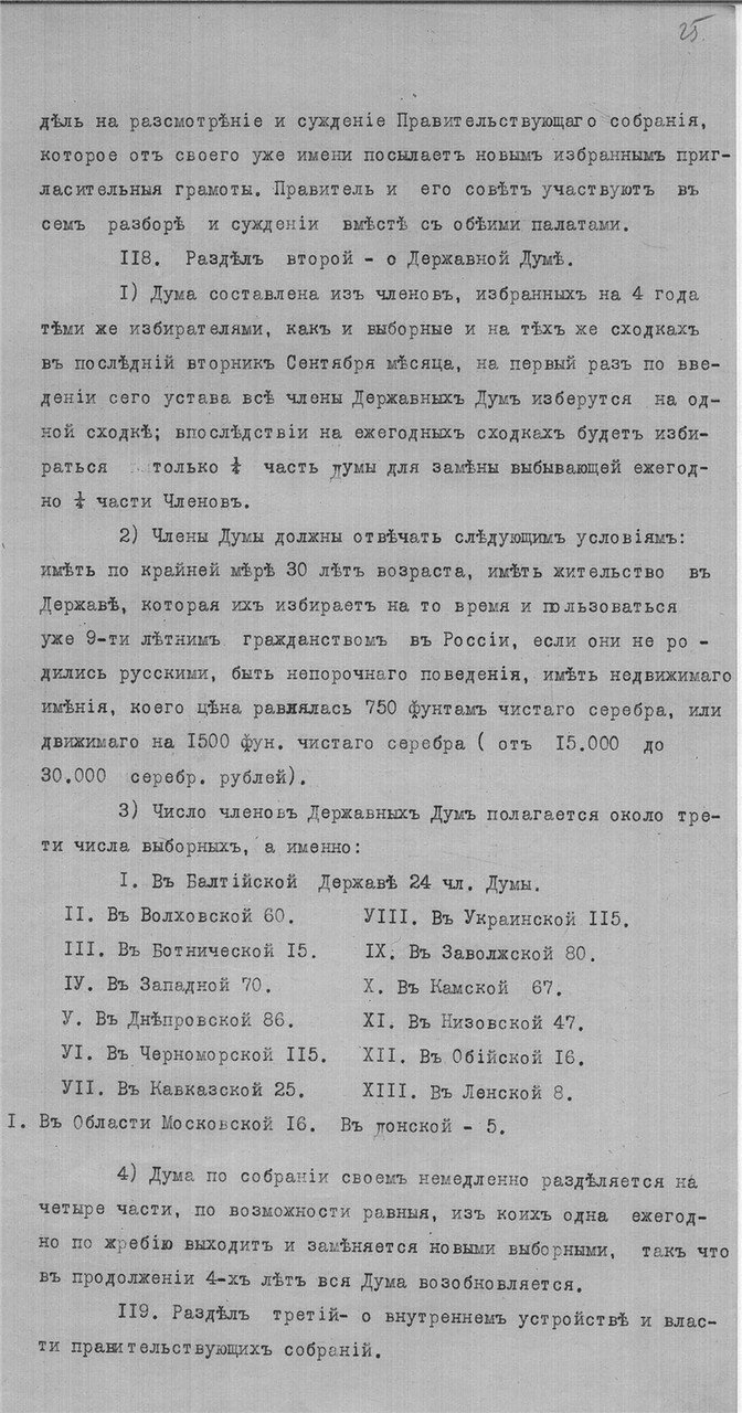 https://img-fotki.yandex.ru/get/99562/199368979.3c/0_1f06f5_101faee1_XXXL.jpg