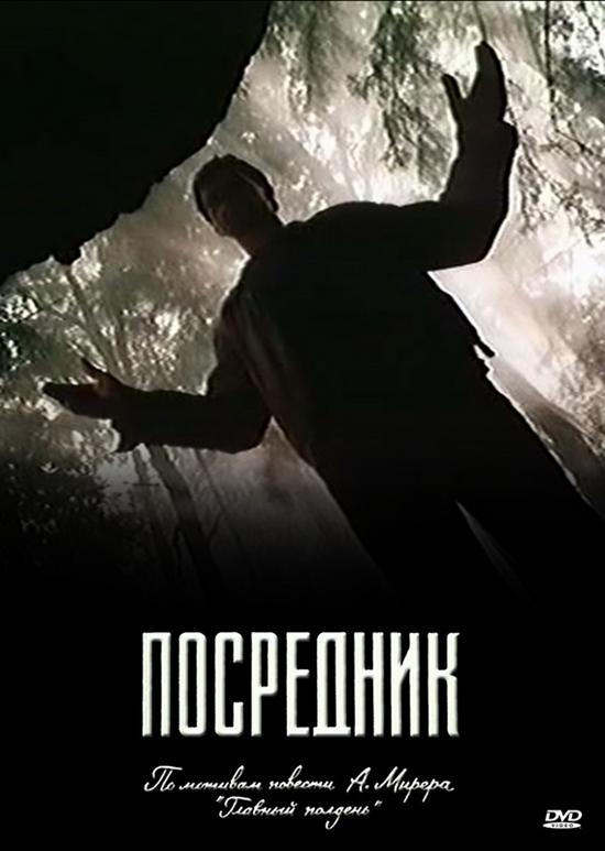 http//img-fotki.yandex.ru/get/99562/222888217.2d6/0_13c9f1_cf59917c_orig.png