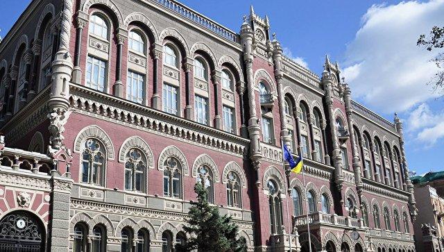 Нацбанк Украины связывает рост ВВП синвестициями