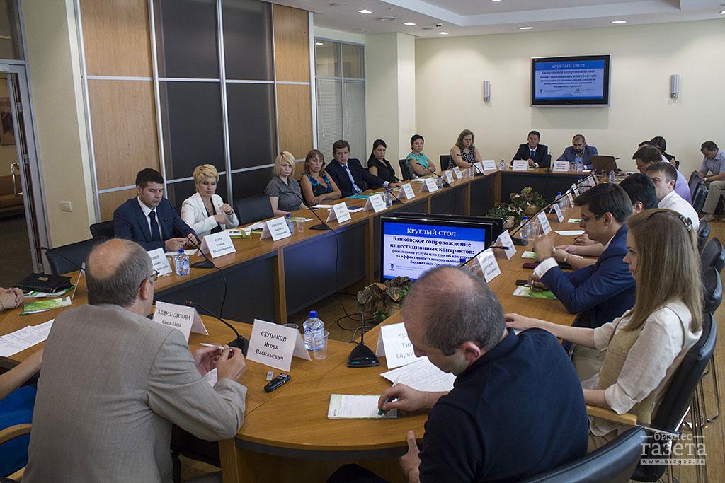 Фоторепортаж: Круглый стол «Банковское сопровождение инвестиционных контрактов»