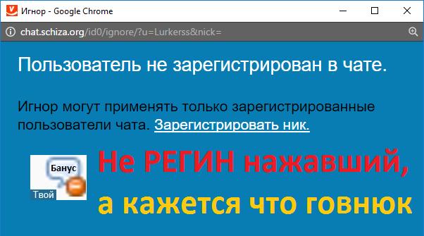 http://img-fotki.yandex.ru/get/99562/246246705.5/0_16673c_ef43ad47_orig.png