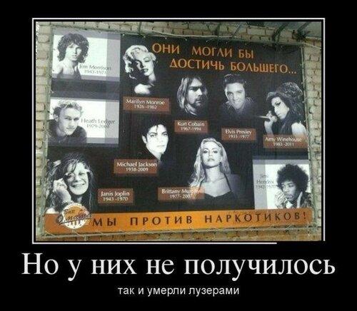 podborka_demotivatorov_11_07_2_2310032.jpeg