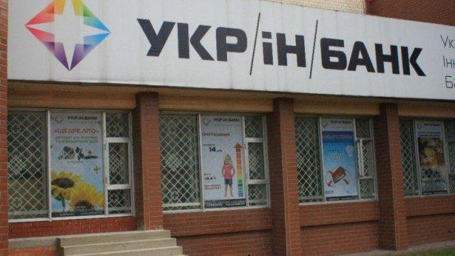 НБУ окончательно проиграл суд поделу оликвидации «Укринбанка»
