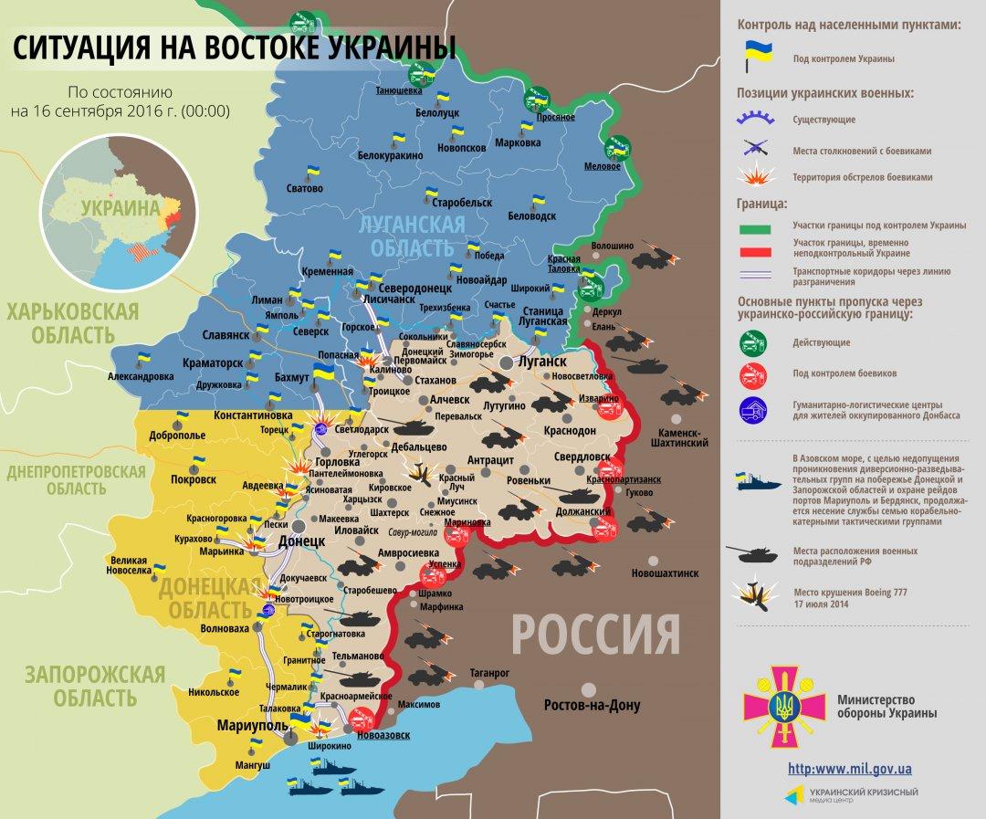 Взоне АТО пострадали четверо украинских бойцов