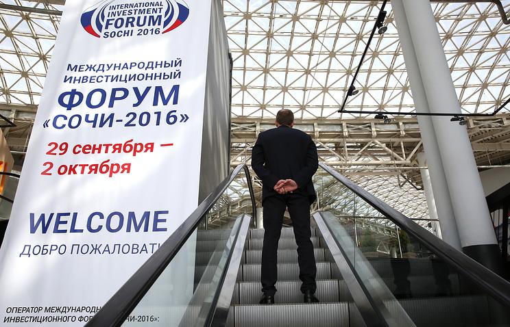 Медведев назвал условия для удвоения рынка ипотеки РФ