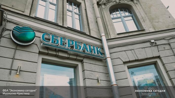 Жители России массово жалуются наблокировку банковских карт исчетов