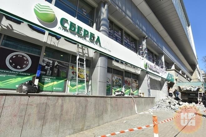 Сберегательный банк обжаловал запрет наиспользование данного бренда вУкраинском государстве