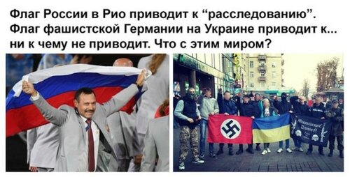 Россия и Запад: Политика в картинках #40