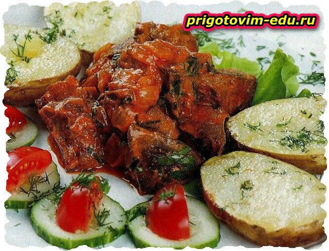 Свиное или говяжье Легкое с овощным гарниром