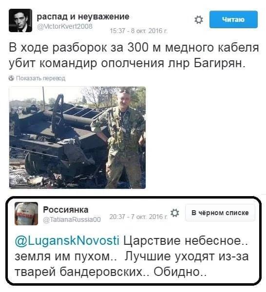 http://img-fotki.yandex.ru/get/99562/35931700.16b/0_e22ec_316fb2e3_orig