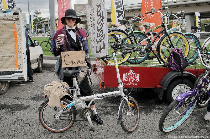 Осень. Старт велопарада. 24.09.16.06..jpg