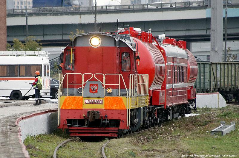 Осень. Пресня. пожар поезд. 06.10.16.00..jpg