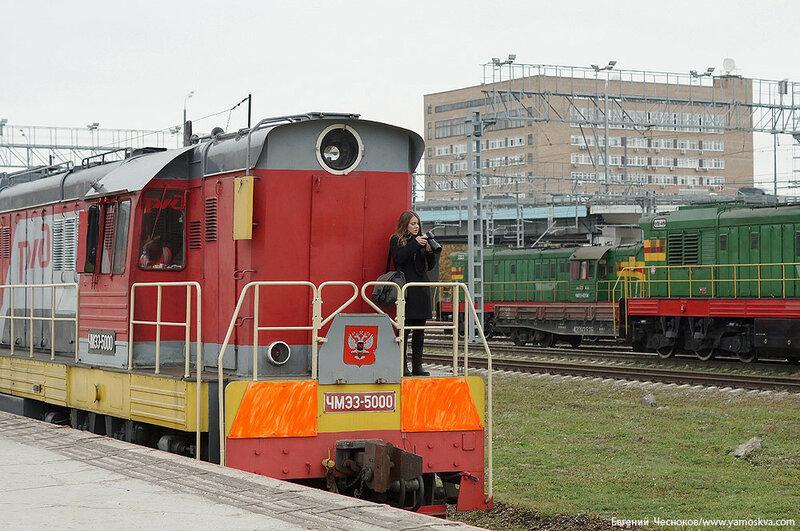 Осень. Пресня. пожар поезд. 06.10.16.01..jpg