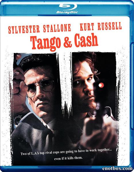 Танго и Кэш / Tango & Cash (1989/BDRip/HDRip)