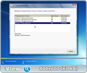 Windows 7 (x86-5in1 x64-4in1 DVD5) update 15.08.2016 by 1Pawel [Ru]