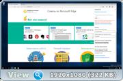 Windows 10 Insider Preview Build 10.0.14936 (esd) [Ru/En]