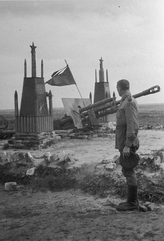 Памятник артиллеристам. 43.jpg