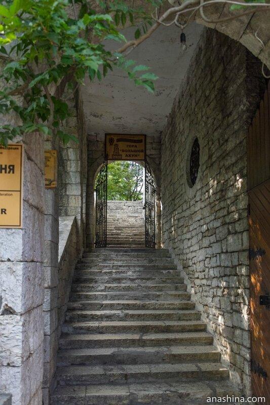 Башня Ахун, Сочи,