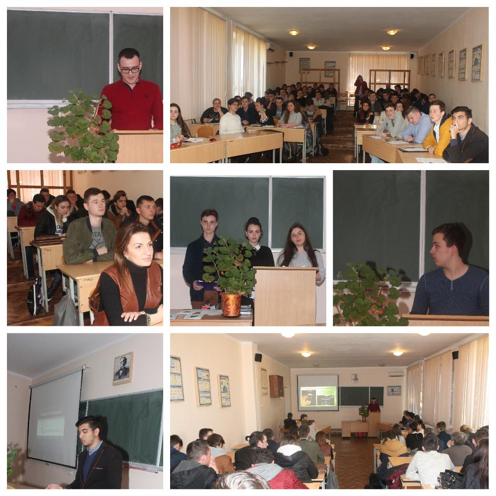 За результатами конференції підготовлено збірник матеріалів. Всі учасники  були відзначені дипломами. 19f1032a625e0