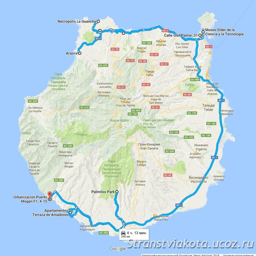 ГранКанария, достопримечательности, наш маршрут