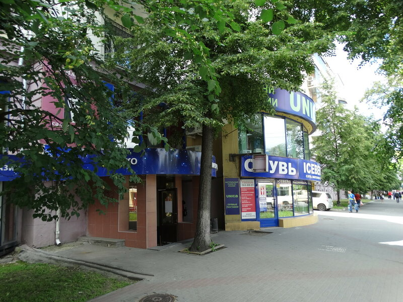 Городок чекистов