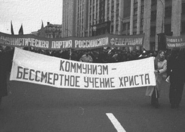 Kommunism.jpg