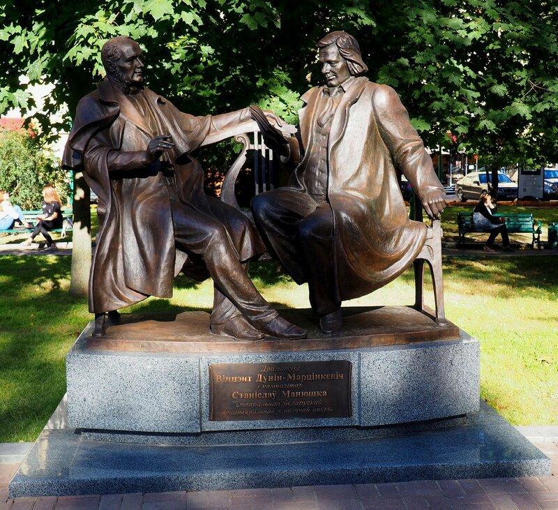Памятник отцу минск надпись на надгробной плите маме и бабушке