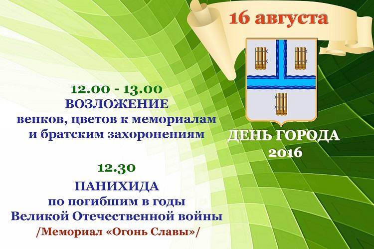 https://img-fotki.yandex.ru/get/99562/7857920.3/0_a23fd_ae854a1_orig.jpg