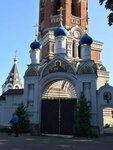 Паломничество в Иоанно-Богословский монастырь села Пощупово