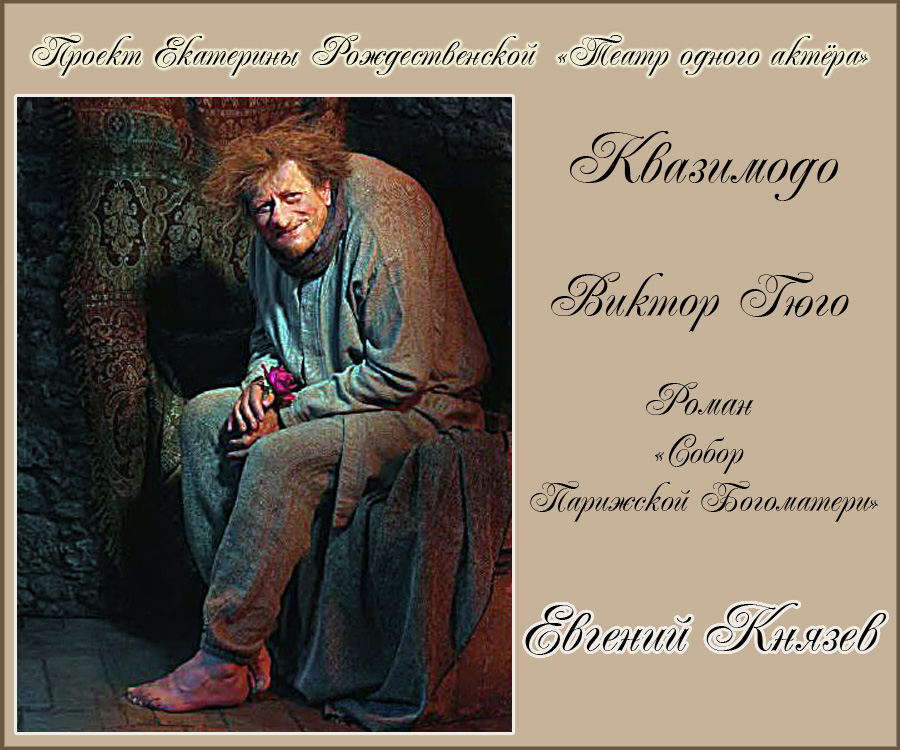 https://img-fotki.yandex.ru/get/99562/92936793.3d/0_156177_8c08b13f_orig.jpg