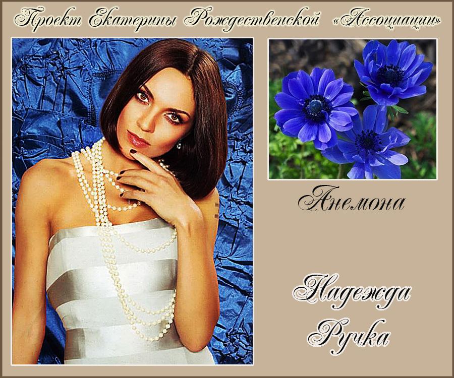 https://img-fotki.yandex.ru/get/99562/92936793.45/0_16e282_1a073042_orig.jpg