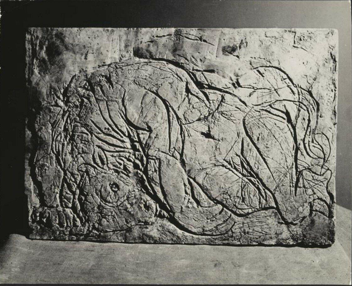 1943. Раненый Минотавр (гипс, 1941). Пикассо, Париж