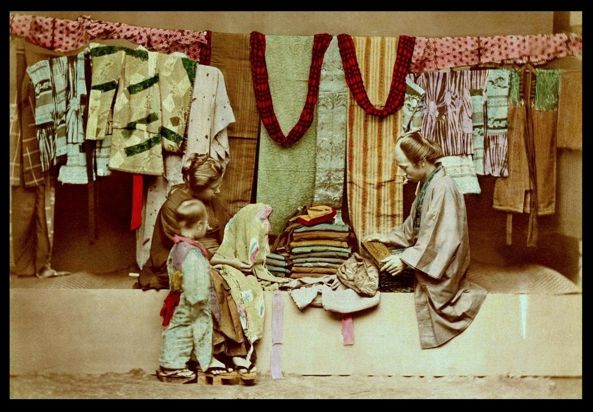 Продавец кимоно