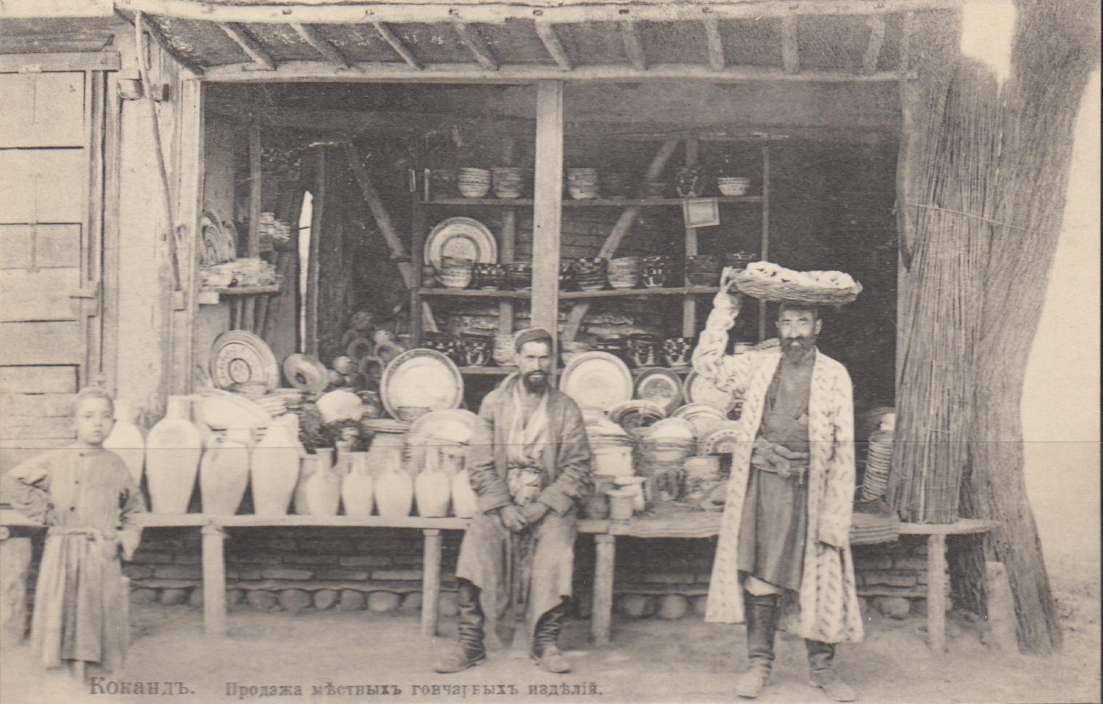 Продажа местных гончарных изделий