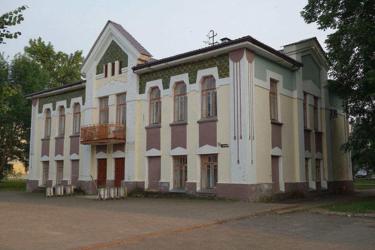 ЗАГС (жилой дом 1913)
