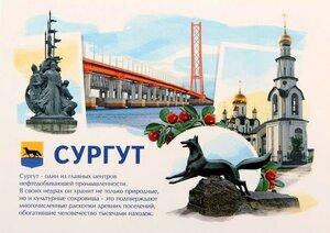 https://img-fotki.yandex.ru/get/99813/118912681.129/0_2af015_495ec9b3_M.jpg