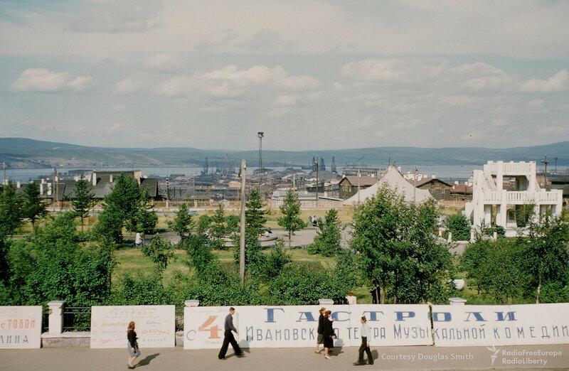1952-54  Мурманск. Парк жертв интервенции. Martin Manhoff2.jpg