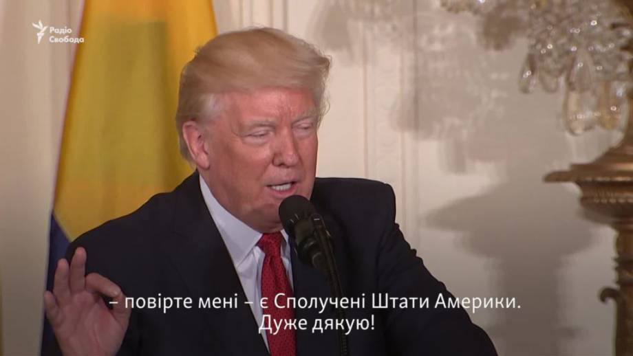 Трамп: Расследование в отношении связей с Россией – охота на ведьм, которая «вредит стране» (видео)