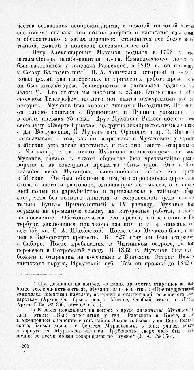 https://img-fotki.yandex.ru/get/99813/199368979.42/0_1f1f3e_50266443_XXXL.jpg
