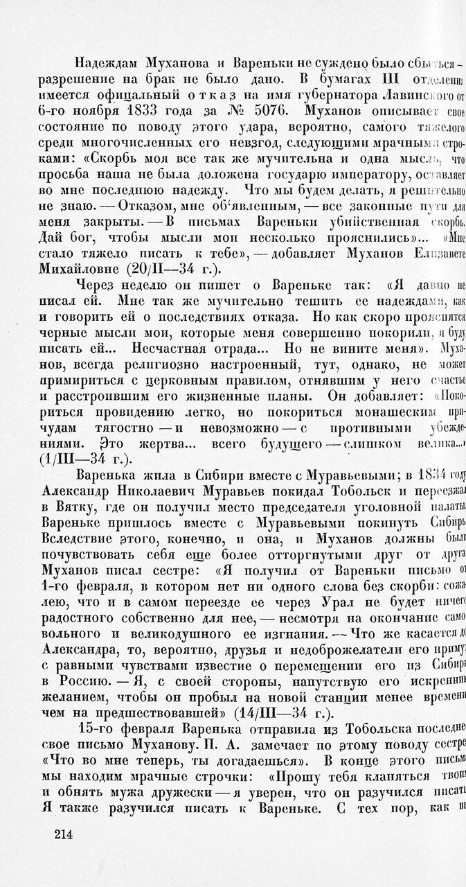 https://img-fotki.yandex.ru/get/99813/199368979.42/0_1f1f4a_dcc54f64_XXXL.jpg