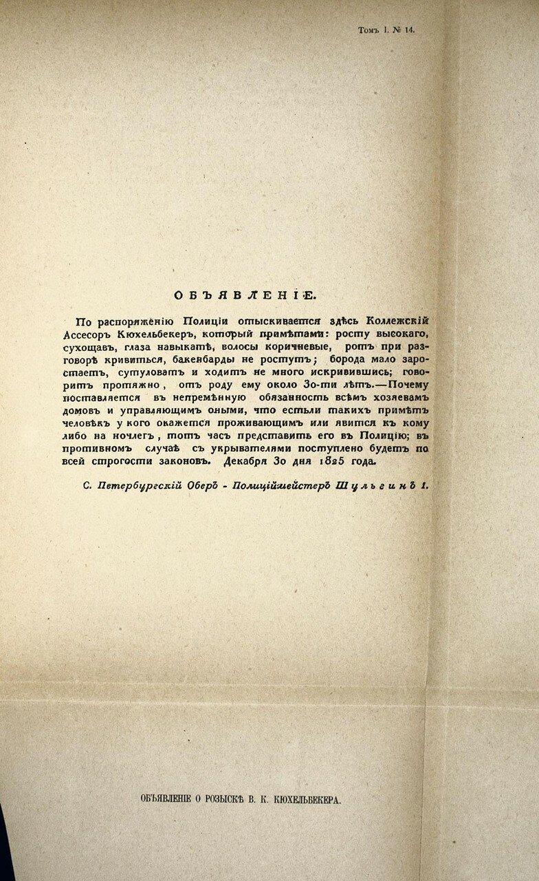 https://img-fotki.yandex.ru/get/99813/199368979.48/0_1f8060_92ca296f_XXXL.jpg