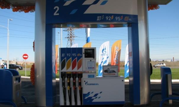 Пермское УФАС обвинило «дочку» Газпрома вмонопольно высоких ценах