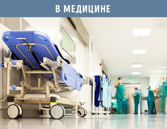 © depositphotos  Внекоторых больницах используется система цветовых обозначений. Цвета могут