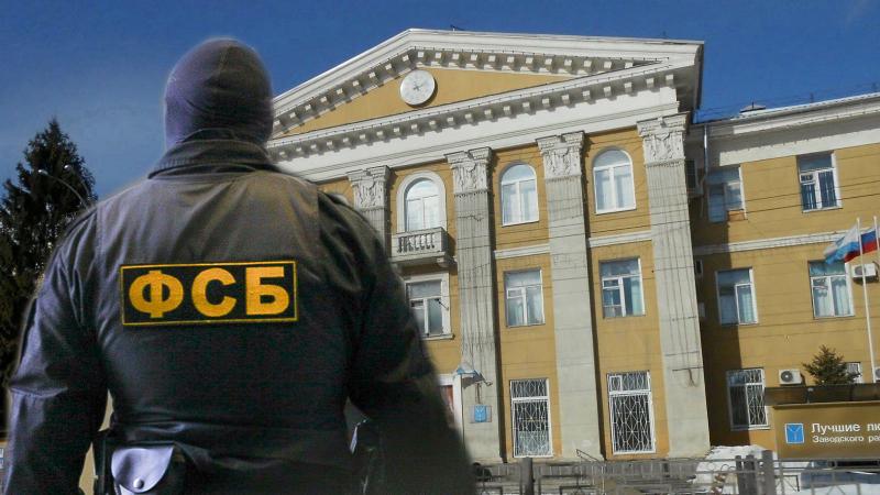 УФСБ провело обыски вадминистрации Заводского района