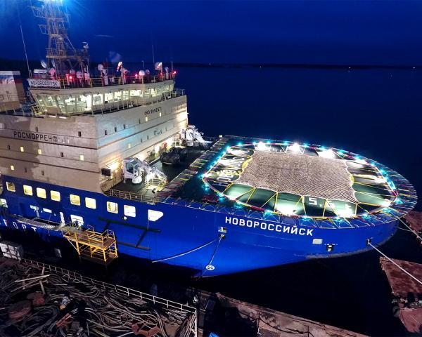 Ледокол «Новороссийск» пополнил флот «Росморпорта»