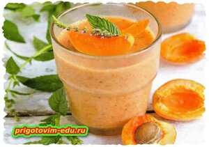 Холодный суп из абрикосов