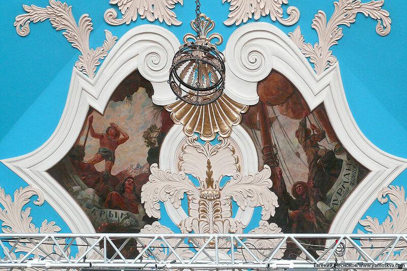 16. Казанский вокзал. 29.12.14.10..jpg
