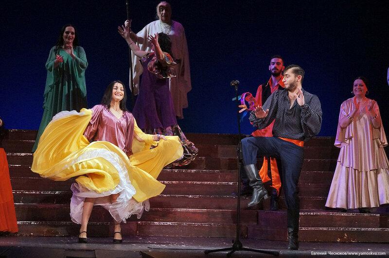 Театр Ромэн. Мы цыгане. 08.04.17.20..jpg