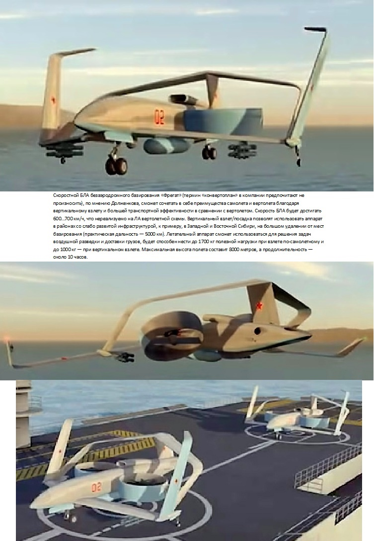 drone fregat 3.jpg
